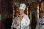 Vladika Vasilije u Priboju