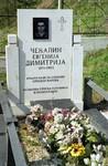 Spomenik Dimitrij Čakalin