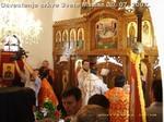 Crkva u Peljavama