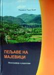 Monografija Rade Tojića, Peljave na Majevici