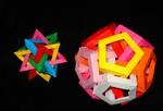Origami - Vesna Rikić