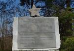 Spomenik braći Gligorević na brdu Grujčići u Priboju