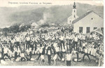 Slet u Priboju 1910. godine